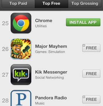 iOS6 จัดให้ไม่ต้องใส่ Password สำหรับโหลดหรืออัพเดท App Free แล้ว!