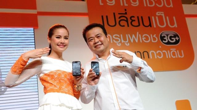 """ทรูมูฟ เอช เปิดตัว """"ญาญ่า"""" พรีเซ็นเตอร์ร่วมชวนคนไทยเปลี่ยนเป็น 3G+ พร้อม GO Live S1 สมาร์ทโฟนน้องใหม่"""