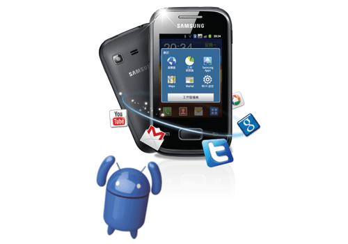 ข่าวด่วน! Samsung Galaxy Pocket ปรับราคาลงเหลือ 3,500 บาท มีผลทันที