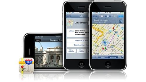 เค้าว่า Apple ตั้งใจดองเค็ม Google Maps For iOS