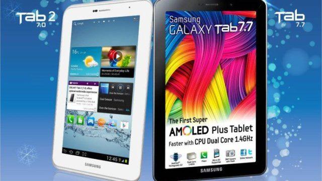 ซัมซุงปรับราคา Galaxy Tab 2 7″ และ Galaxy Tab 7.7 ต้อนรับเทศกาลปลายปี!