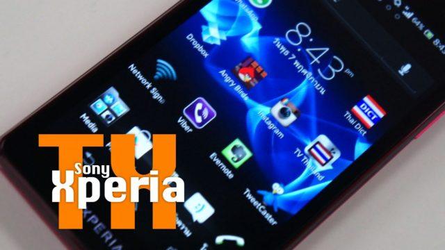 Power ON #035 : Sony Xperia TX