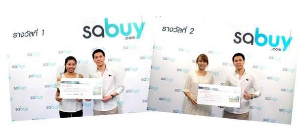 sabuy.com มอบรางวัลสุดหรู แพ็คเกจมัลดีฟส์ จากการร่วมสนุก ในแคมเปญ Like Buy Win (it) ช้อปเพียง 1,000 ลุ้นรางวัลใหญ่