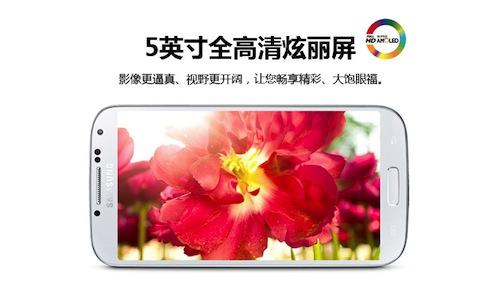 Samsung เปิดตัว Galaxy S4 รุ่น Dual-SIM