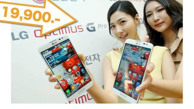 มาจนได้ LG Optimus G Pro วางขายแล้วที่ TG FONE 19,900 บาท