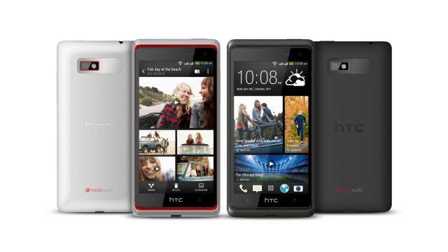 เอชทีซีสร้างมาตรฐานใหม่ HTC Desire 600 dual sim สมาร์ทโฟนระดับพรีเมี่ยมในราคาน่าสัมผัส ขุมพลังระดับควอดคอร์ รองรับการใช้งานพร้อกัน 2 ซิม พร้อมด้วย HTC BlinkFeed, HTC BoomSound