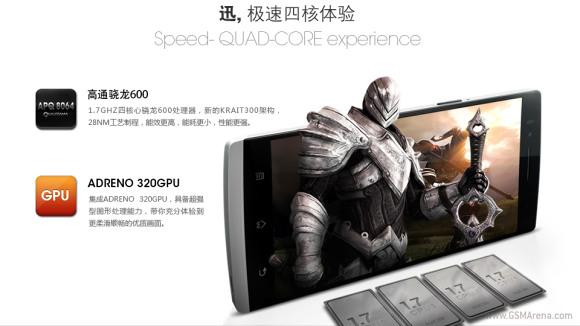 OPPO Find 5 อัพเกรดใหม่ด้วย Snapdragon 600 สำหรับ China Mobile