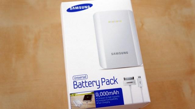 แจกครบแล้ว! กิจกรรมแจกแบตเตอรี่สำรอง Samsung Battery Pack พกง่าย ชาร์จไว ความจุสูง