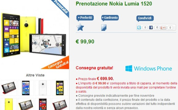 เปิดให้จองแล้วในยุโรป Nokia Lumia 1520 ราคาเต็ม €699.99