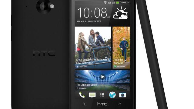 """เอชทีซีส่งสมาร์ทโฟน 2 ซิมระดับพรีเมี่ยม """"HTC Desire 601 dual sim"""" เอาใจคนรักความบันเทิงอัดแน่นเต็มพิกัดกับทุกฟีเจอร์ระดับไฮเอนด์ทั้ง HTC BlinkFeed, HTC BoomSound และ HTC Zoe ในราคาน่าสัมผัส"""