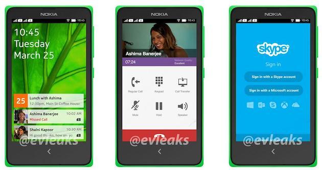 รูปหลุดหน้าตา Nokia Android