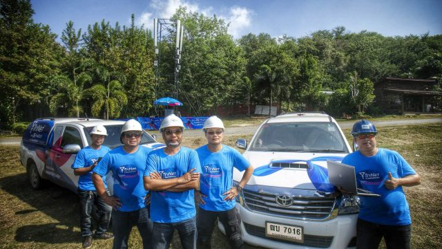 ดีแทค ไตรเน็ตรุกต่อเนื่องขยายเครือข่ายทั้งประเทศสู่ 3G 2100MHz