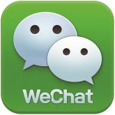 WeChat พร้อมแล้วสำหรับ Nokia สายพันธุ์ X รุ่นล่าสุด