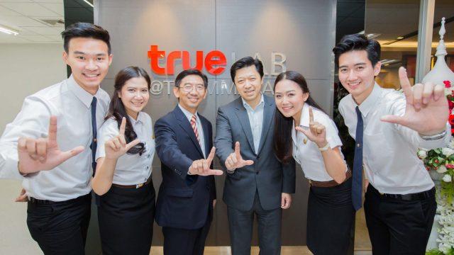 มหาวิทยาลัยธรรมศาสตร์ ผนึกความร่วมมือ กลุ่มทรู เปิดตัว ศูนย์วิจัย True Lab @ Thammasat