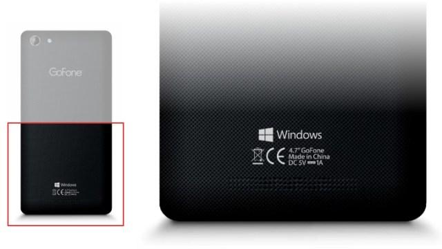 จบแล้วกับ Windows Phone แต่กลับมาใหม่ในชื่อ Windows (เฉยๆ)