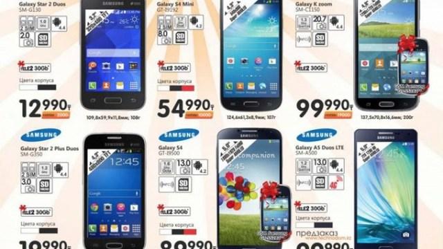 โผล่มาอย่างน่าตกใจ! ราคาของ Samsung Galaxy A5 ไม่ถูกอย่างที่คิด เกือบ 18,000 บาท