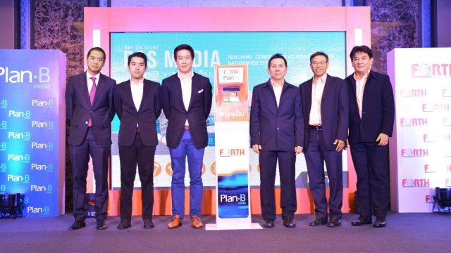 PLAN B จับมือ FSMART เปิดตัวนวัตกรรมสื่อใหม่ POS MEDIA ครอบคลุมทั่วประเทศ