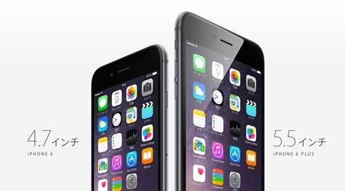 Apple iPhone 6 ยังโชว์ฟอร์มแกร่ง ผูกขาดผู้นำมือถือขายดีในตลาดญี่ปุ่น