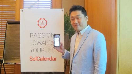 ประเทศไทยมีจำนวนผู้ใช้โซล์เมล (SolMail) และโซล์คาเลนเดอร์ (SolCalendar) มากเป็นอันดับสี่ของโลก