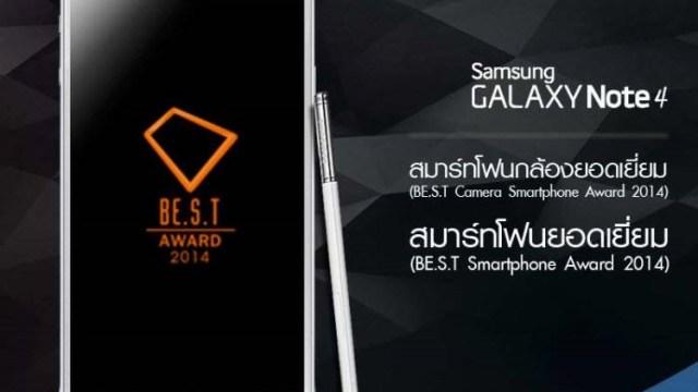 Samsung GALAXY Note 4 สุดจริง คว้า 2 รางวัล BE.S.T Awards 2014 และอีกหลายรายการในต่างประเทศ!