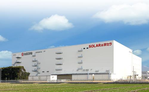 เจอกันที่สเปน Kyocera ซุ่มพัฒนาทีเด็ดเครื่องต้นแบบโทรศัพท์ชาร์ตพลังแสงอาทิตย์
