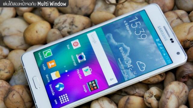 แนะนำฟีเจอร์บน Galaxy A7 เล่นเพลินทั้ง Facebook, LINE และ YouTube สามแอพพร้อมกัน ด้วยฟีเจอร์ Multi-window