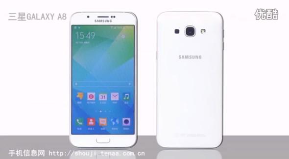 ครบทุกเม็ด วีดีโอทีเด็ดเผยคุณสมบัติของ Samsung Galaxy A8 ส่งตรงจากจีน