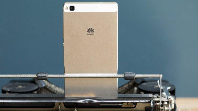 หลุดภาพดีไซด์ Huawei P9 ติดปุ่ม Home รับระบบสแกนนิ้ว