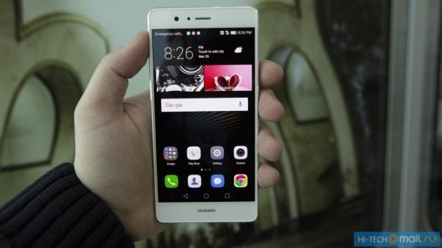 มาเงียบๆ Huawei P9 Lite โผล่เปิดตัวแบบ hands-on