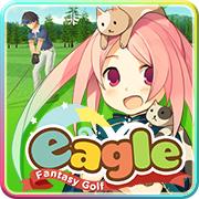 """ปลุกวิญญาณโปรในตัวคุณ! """"Eagle Fantasy Golf"""" เกมกอล์ฟแฟนตาซีเล่นง่าย ภาพฟรุ้งฟริ้งสไตล์ปังย่า"""