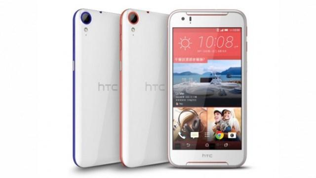 เปิดตัว HTC Desire 830 ยัดลำโพงคู่ BoomSound จอ Super LCD  5.5 นิ้ว