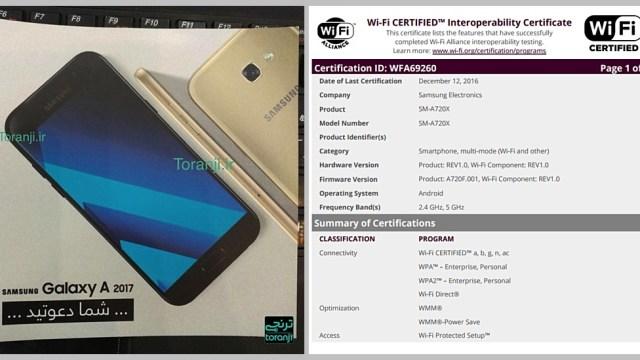Samsung Galaxy A7 (2017) ผ่านรับรอง WFA ลุ้นเปิดตัวเร็วๆนี้