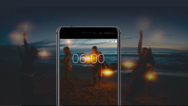 ก้าวแรกคืนสังเวียน HMD Nokia 6 ได้ยอดลงทะเบียนซื้อ 250,000 ในประเดิม 24 ชั่วโมง