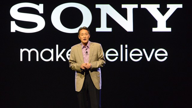 Sony ออกบัตรเชิญร่วมงานแถลงข่าวรอบปลายปี ในงานจัดแสดงสินค้า IFA 2017 ปลายสิงหา