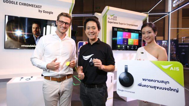 เอไอเอส เริ่มขาย Google Chromecast แล้วที่ TME 2017 พร้อมโปรฯแรงเพียบ!!