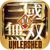 """ระเบิดพลังขุนพล!! """"Dynasty Warriors : Unleashed"""" เกมสามก๊กมุโซวบนมือถือ"""