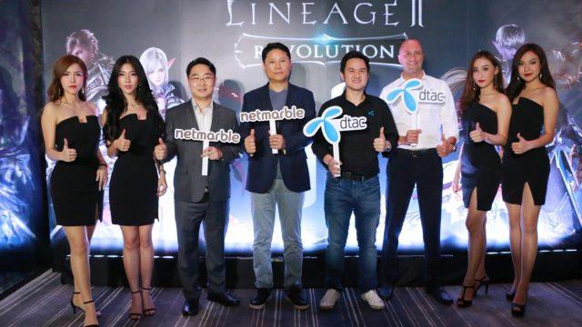 เตรียมระเบิดความมัน!! Lineage 2 : Revolution พร้อมเปิดเซิฟฯไทย มิ.ย.นี้