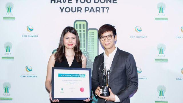 ซัมซุงคว้ารางวัล Asia Responsible Entrepreneurship Awards 2017 สาขา Investment in People