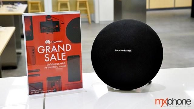 ชัดๆ กับลำโพง harman/kardon Onyx Studio 3 ราคาเกือบหมื่น ที่แถมให้คนซื้อ Huawei Mate 9 Series รวมของแถมสูงสุดกว่าหมื่นบาท