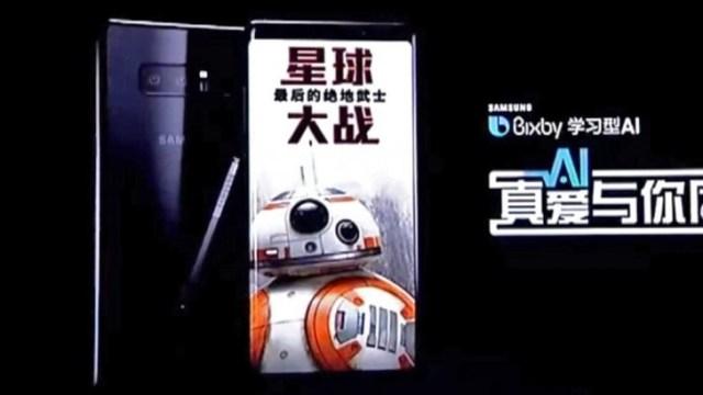 ขอพลังจงสถิตอยู่กับท่าน! Samsung อาจเปิดตัว Galaxy Note8 รุ่น Star Wars