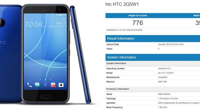 GeekBench หลุดสเปคสมาร์ทโฟนระดับกลางตัวใหม่ HTC ชิป SD625 รัน Oreo