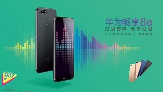Huawei เติมเต็มซีรีส์เปิดตัว Enjoy 8e สมาร์ทโฟนระดับกลางในจีน เคาะราคาที่ 5,5xx บาท