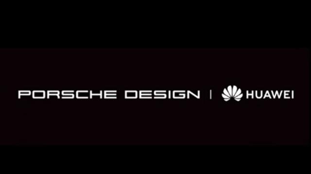 มาแน่นอน Huawei ปล่อยทีเซอร์ P20 Porsche Design พร้อมเปิดตัว 27 มี.ค.