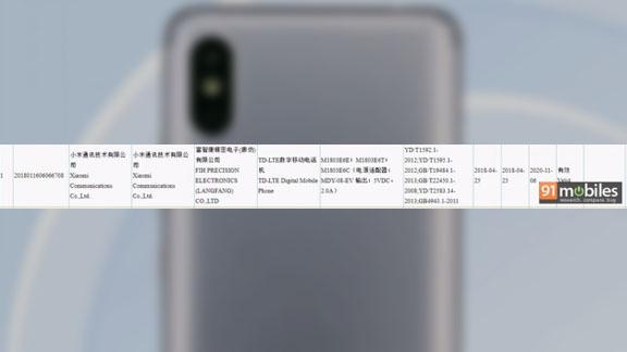 3C ขึ้นรับรอง Xiaomi Redmi S2 จอ 5.99 นิ้ว ติดกล้องคู่ 12+16MP