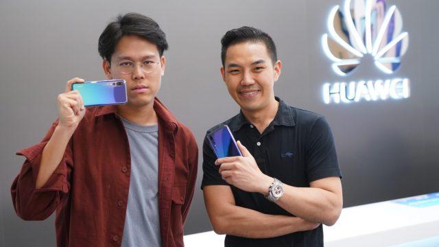 Huawei จัดเวิร์คช็อปฟรี! ชวนผู้ที่สนใจการถ่ายภาพบนสมาร์ทโฟนเข้าร่วมงาน วันที่ 12-13 และ 19-20 พ.ค.นี้ ณ สยามพารากอนและเมกา บางนา