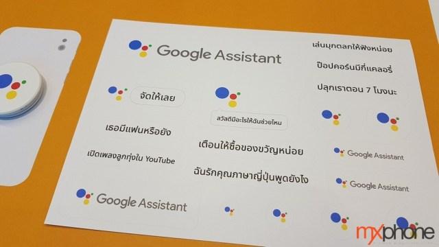 อับดุลเอ้ย ถามอะไรตอบได้!! Google Assistant เวอร์ชั่นภาษาไทยบนมือถือพร้อมให้ใช้งานได้แล้วในสัปดาห์หน้า