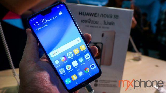 Huawei nova 3e พร้อมขายในไทย เคาะที่ 10,990 บาท เริ่มจอง 11 พ.ค.