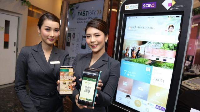 SCB ผนึก รพ.สมิติเวช เปิดตัวระบบชำระเงิน Smitivej FastPay และแอปฯ Smitivej Plus เปลี่ยนประสบการณ์ดิจิทัลเฮลธ์รูปแบบใหม่