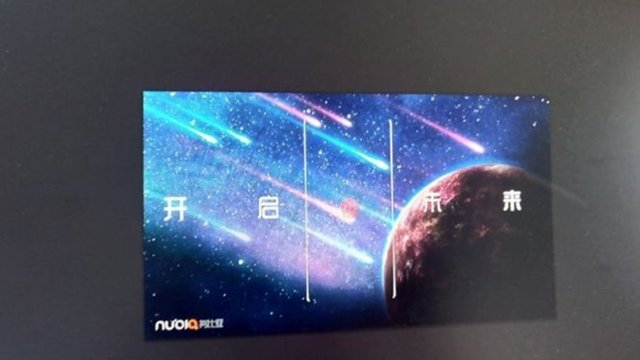 ปล่อยภาพบัตรเชิญ Nubia Z18 ยืนยันจอดีไซน์ไร้ขอบแน่นอน