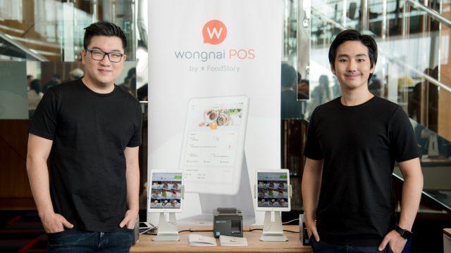 วงใน รุกตลาด POS ลงทุนใน FoodStory กว่า 30 ล้านบาท เปิดตัว Wongnai POS by FoodStory